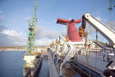 Denizcilik ve Marin Endüstrisi
